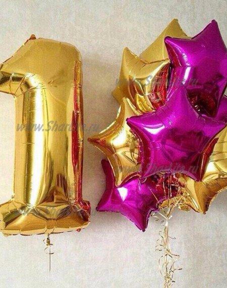 Букет из шаров  На день Рождения, звезды