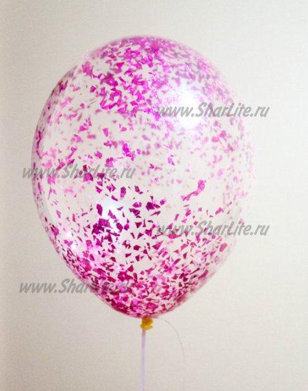 Шары с конфетти крошка розовая