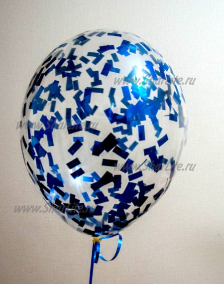 Воздушные шарики с конфетти синие