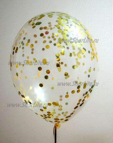 Шары с конфетти золотые круги