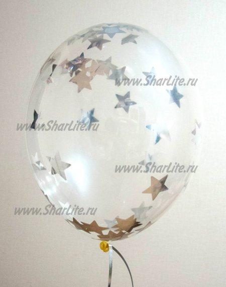 Шары с серебряным конфетти звезды
