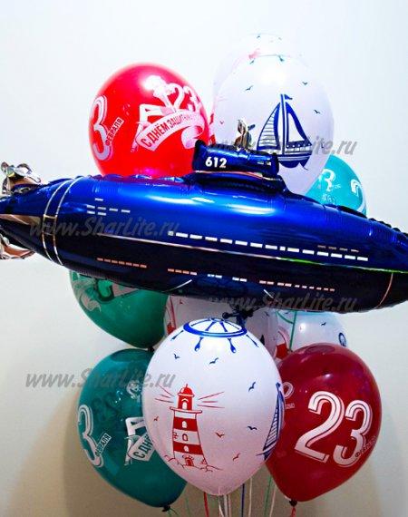 Набор из шаров на 23 февраля с подводной лодкой