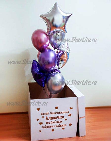 Коробка-сюрприз с шарами ХРОМ №5