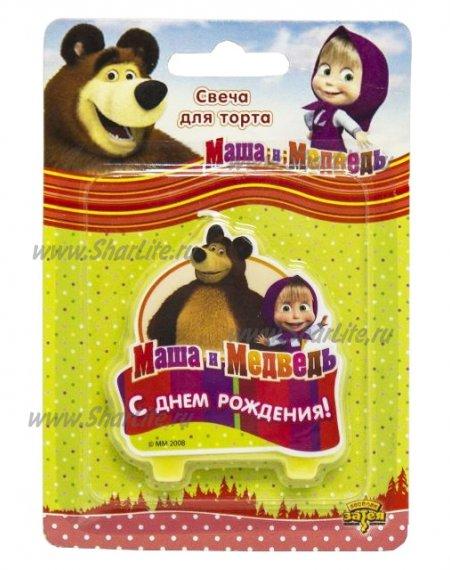 Свеча на торт С ДР Маша и Медведь