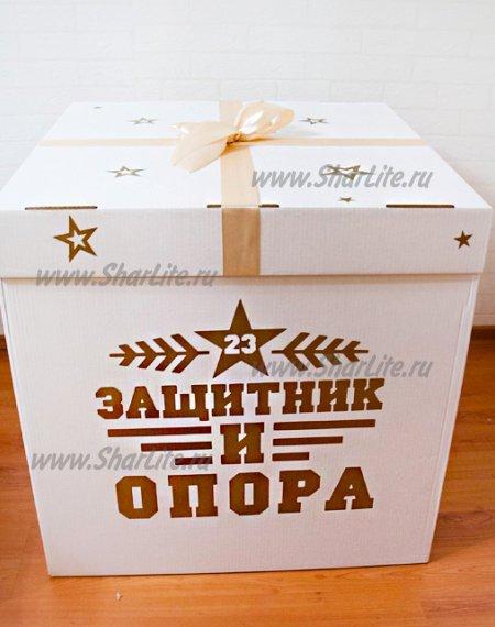 Коробка-сюрприз с шарами камуфляж №7