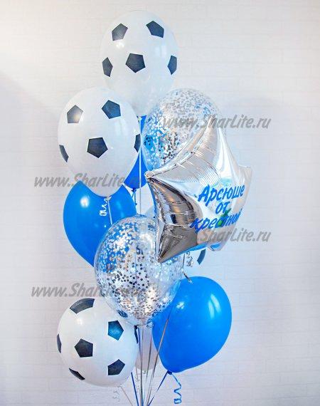 Набор шаров с мячиками и индивидуальной надписью